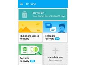 Как восстановить удалённые файлы с телефона Android?