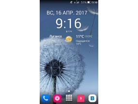 Какие обои лучше для Android?